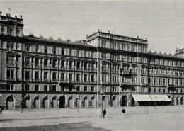 Heinrichhof, Opernring 1-5, Wien